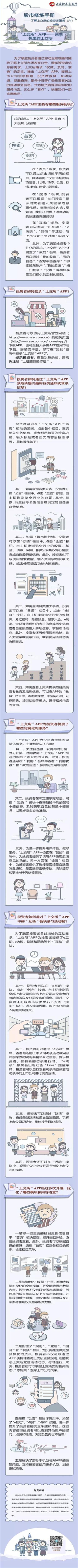 http://www.lxsec.com/upload4education/eduArt/640_副本.jpg