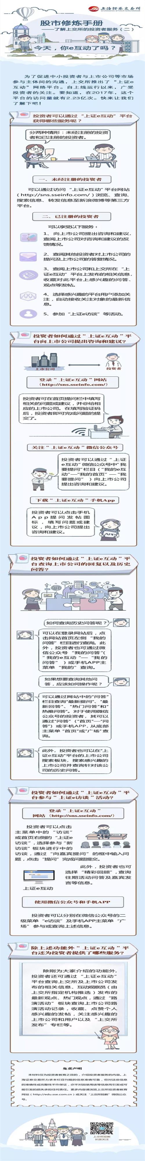 http://www.lxsec.com/upload4education/eduArt/9.21_副本.jpg